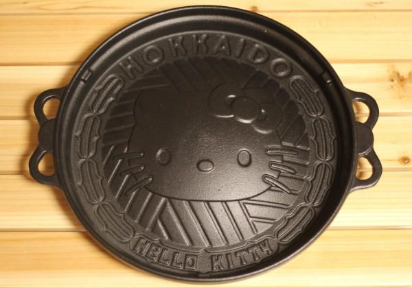 ハローキティ・グルメ鍋(ジンギスカン鍋)