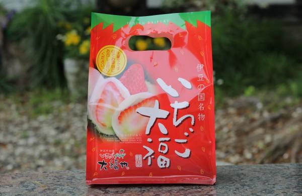 いちご大福4個セット