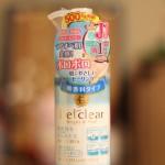 DETクリア ブライト&ピール ピーリングジェリー(無香料タイプ)